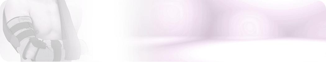 Órtesis de Codo | Tratamientos para lesiones en el codo